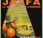 mécanique-de-lorange-Jaffa-Sivan1