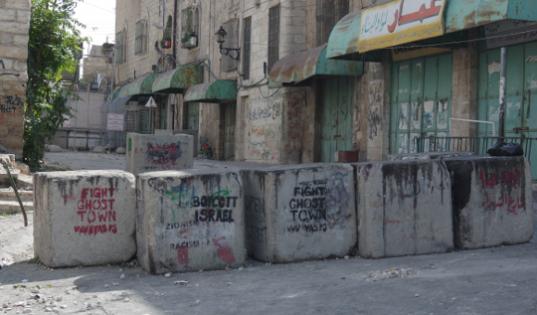 palestine_une